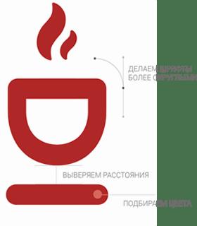 окончательный логотип